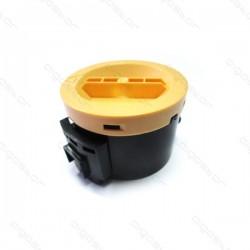 EPSON M200 , MX200 [C13S050709 , C13S050710 C13S050711(Return Toner)]